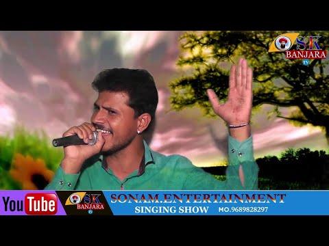 BANJARA DJ Song Ye Chori Tu kat Jarichi . Singer Jadhav