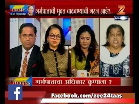 Rokhthok | Discussion On Abortion | 2nd March 2017