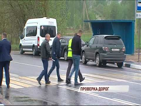 Комиссия оценила ремонт дороги от Гаврилов-Яма до границы с Ивановской областью