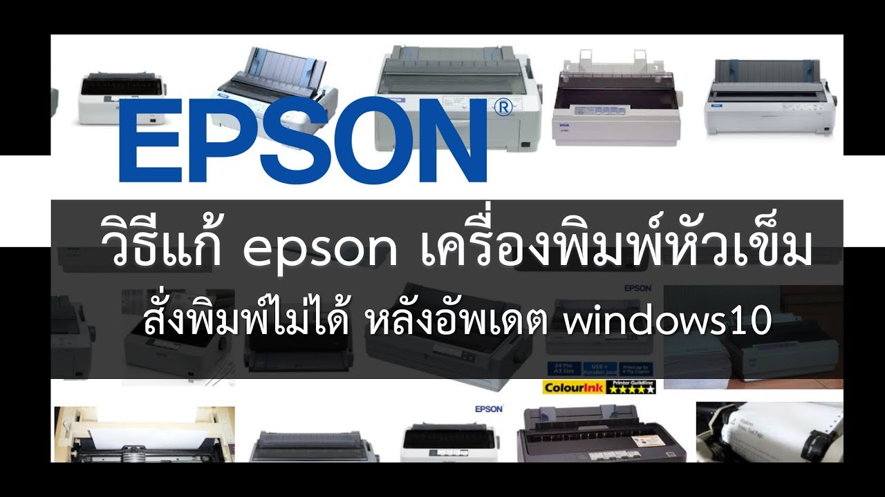 driver printer epson lq 2180i for windows 7