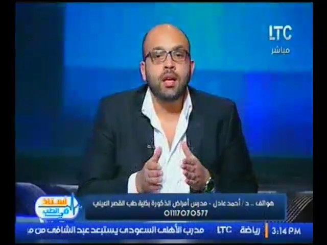 د احمد عادل يحذر إذا لاحظت تلك الاعراض فأنت تعاني من نقص هرمون الذكوره اذهب للطبيب فورا Youtube
