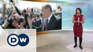 Дверь в ЕС для Турции закрылась   DW Новости (17 04 2017)