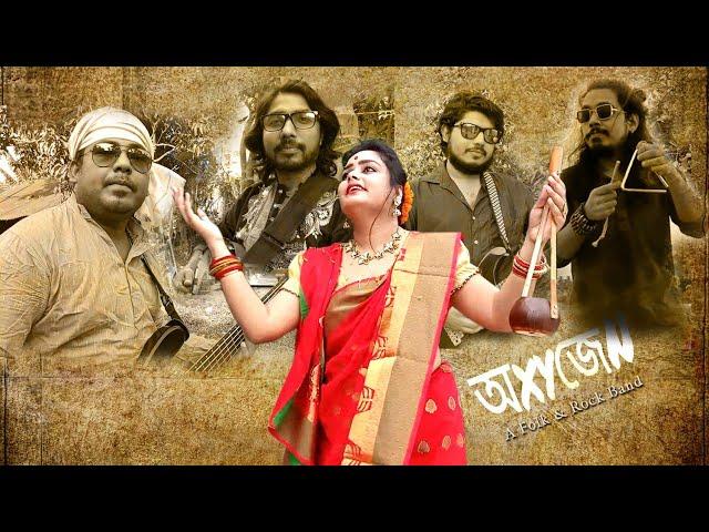 Boroloker Bitilo | Female Version | Lockdown Project | Tribute To Ratan Kahar | Bangla New Song 2020