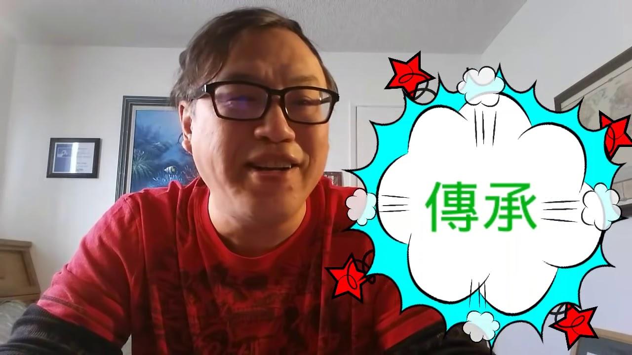 152~李登輝與陳水扁相見歡