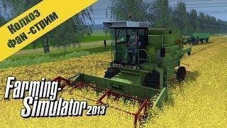 Repeat youtube video Стрим Farming Simulator 2013