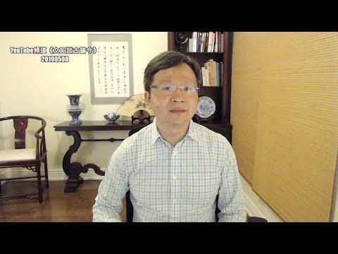 """文昭:习近平谈判临门反悔的底气从哪来?中国为""""一带一路""""付的三份钱和两个陷阱"""