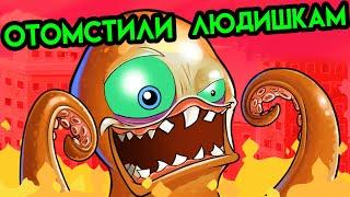 Octogeddon #5 | Отомстили людишкам | Упоротые Игры