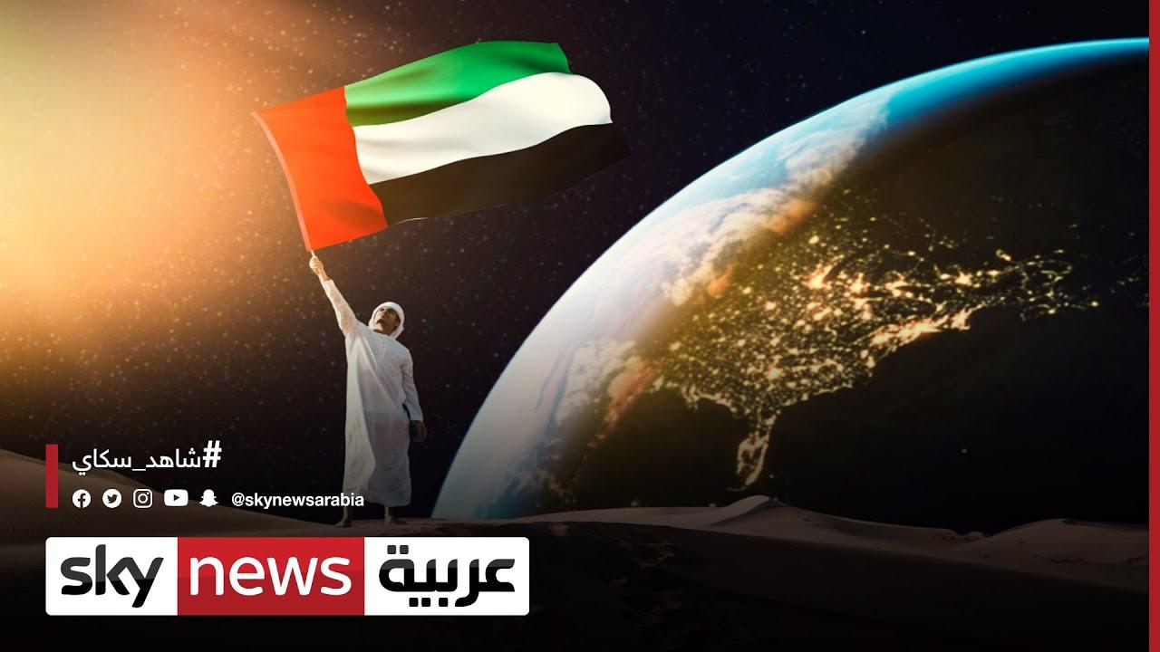 الياه سات اكتتاب برؤية الإمارات..والنظر بطرح الإمارات للألمنيوم قريب   #الاقتصاد  - 10:55-2021 / 6 / 22
