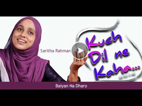 Baiyan Na Dharo - Lata Mangeshkar song by Saritha Rahman