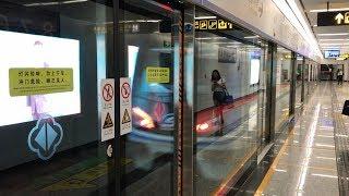 China Suzhou Subway Line4 蘇州地下鉄4号線@Leqiao 楽橋