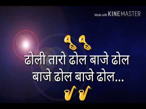 Dholi Taron Dhol Baje... Navratri , Dandiya ,whatsapp Status Special  Song