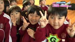 日本海ケーブルネットワークで放送中の「みんなでガイナマンたいそう」...