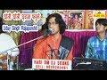 Download धोळी धोळी रे ध्वजा फरुके - Uday Singh Rajpurohit  - रामदेवजी न्यू सांग 2017 - Rajasthani Bhajan Song MP3 song and Music Video