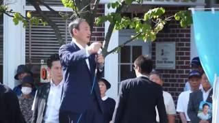 【第24回参議院選挙】菅義偉内閣官房長官_滋賀県(2016.6.23)