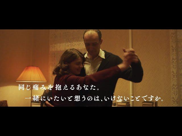 ホロコーストを生き延びた孤独な16歳の少女...映画『この世界に残されて』予告編
