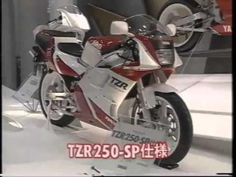 Tokyo Motor Show 1989