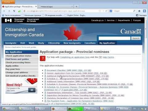 Иммиграция в Канаду. Часть 4.Видео 3.Заполнение  Additional Dependants/Declaration