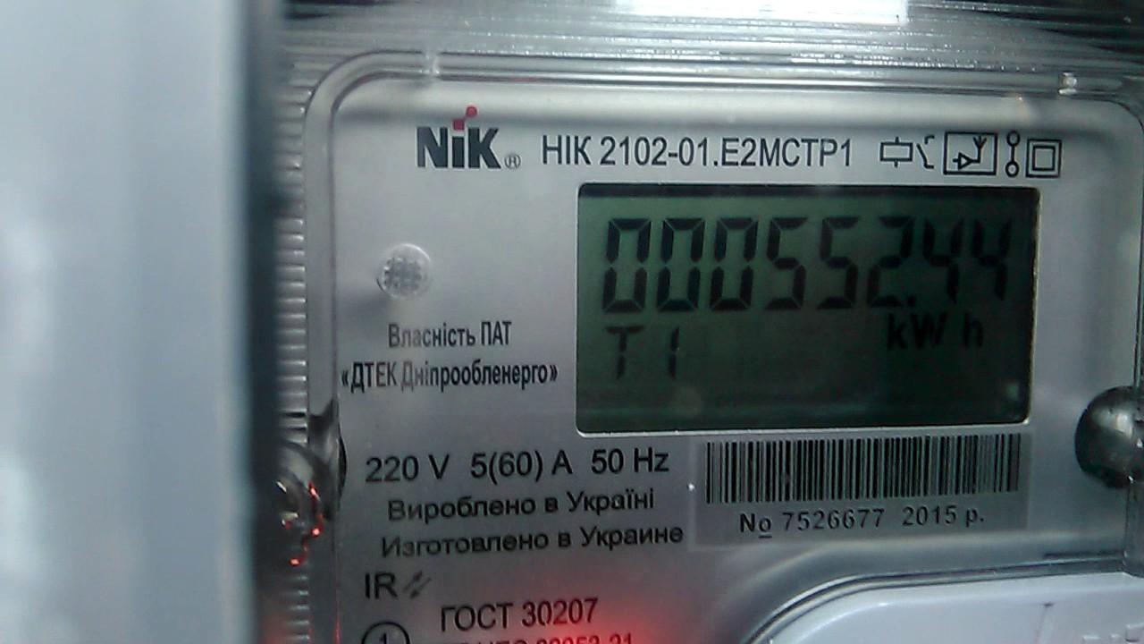 Получите ответы на самые популярные вопросы, касающиеся установки электросчетчиков компанией «мосэнергосбыт» в москве и московской области.