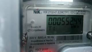 двухтарифный электросчетчик - 2017(, 2017-01-06T21:04:18.000Z)
