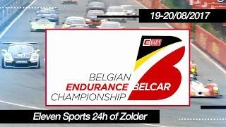 BELCAR ENDURANCE CHAMPIONSHIP - ELEVEN SPORTS 24H OF ZOLDER