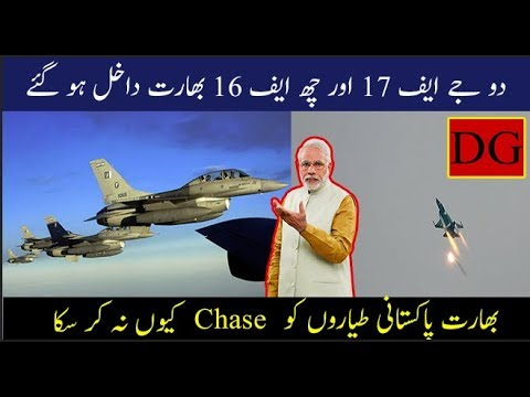 Pakisani F-16 and Jf 17 thunder Bolt enter in india  Defence Group