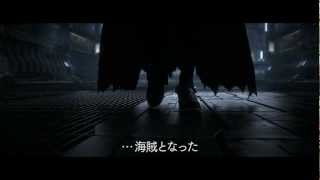 映画「キャプテンハーロック(仮)」特報