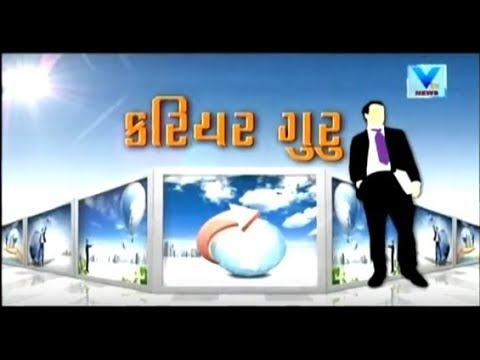 Career Guru | 27th Aug' 2017 | VTV Gujarati