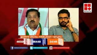 Big Story 01/07/15 UDF Scores Big Win In Aruvikkara By-election