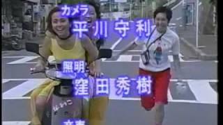 湘南女子寮物語のエンディングです。 『青い夏に身をまかせ』 Litz Co.(...