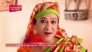 Beder Meye Jyotsna | Episodic Promo 11
