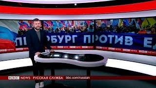 Что не так с выборами в Санкт-Петербурге | ТВ-новости