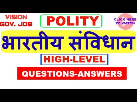 || Polity || Important questions & answers || for mpsc upsc sti psi asst exams ||