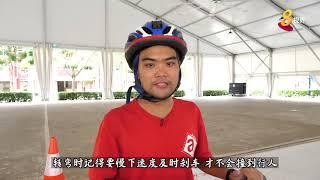 电动踏板车意外频生 该如何安全骑车?