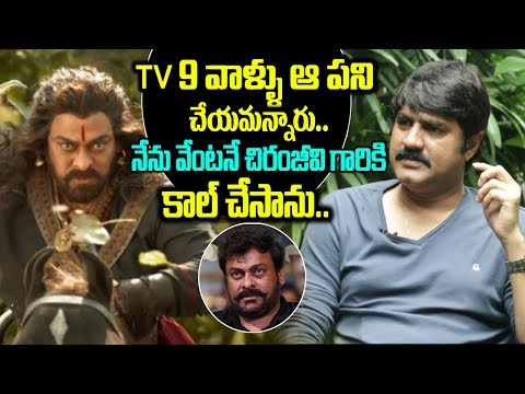 Hero Srikanth about Sye Raa Narasimha Reddy Issue with Chiranjeevi | Srikanth interview|Fridayposter