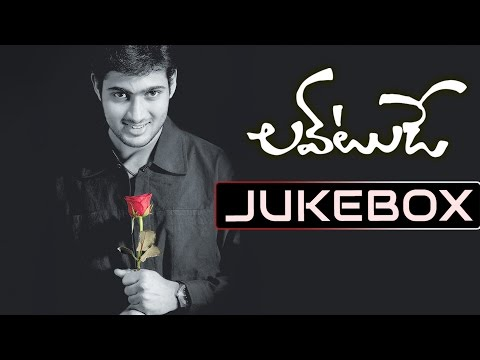 Love Today Telugu Movie Songs Jukebox || Uday Kiran, Divya Kosla