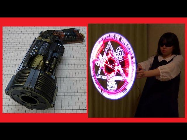 魔法陣を空中に表示するスチームパンクガンを作ったった!(steampunk)