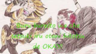 SKIMBLESHANKS Betsu No CAT With Lyrics