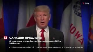 Обама продлил на год санкции против России из-за Крыма