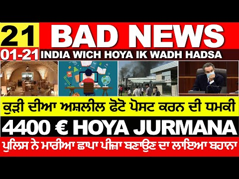 21.01 ITALIAN NEWS IN PUNJABI TRANSLATED BY KULVIR SINGH