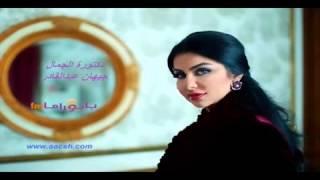 دكتورة الجمال جيهان عبدالقادر تتحدث عن البوتكس المقلد Thumbnail