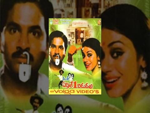 April 1 Vidudala is listed (or ranked) 5 on the list The Best Rajendra Prasad Movies