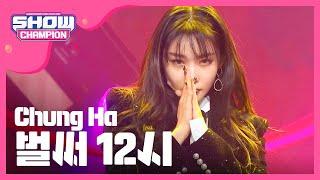 Show Champion EP.298 Chung Ha - Gotta Go