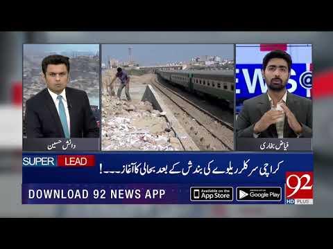 Fiaz Bukhari reports about Grand Operation regarding encroachments on Karachi Circular Railway 