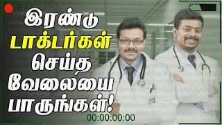 இரண்டு டாக்டர்கள் செய்த வேலையை பாருங்கள் Surgeon Simulator Tamil Gaming