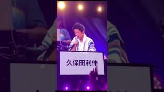 ウェスト ジャイガンティック シティランド '17 【8/6(日) 出演】 I Don...