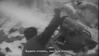 Смотреть клип Accept - Stalingrad