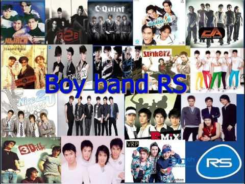 รวมเพลง ศิลปิน RS  BOYBAND RS (รวมศิลปินกลุ่มชาย BOYBAND RS ) | Official Music Long Play