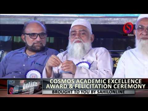 Cosmos Academic Excellence Award & Felicitation Ceremony - HD