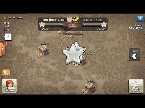 The Best Clan Vs China Live Streaming on 22/07/2017