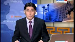 Вести Калмыкии. Дневной выпуск от 25.02.2015(, 2015-02-25T12:52:40.000Z)